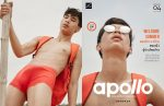 [PHOTO SET] APOLLO 04 – GIW CHANAYUT