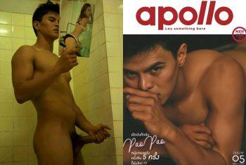 [PHOTO SET] APOLLO 05 – PAO PAO
