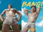 [PHOTO SET] BANG! 01 – PREMIERE ISSUE
