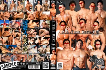 [G@MES wild] BIG MUSCLES GUY ALL TIME BEST LAST VOLUME (凄筋人ALLTIME BEST 下巻)