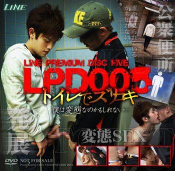 [KO LINE] LINE PREMIUM DISC 005 – トイレでズリコキ