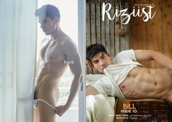 [PHOTO SET] RIZIIST 10 – BILL