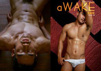 [PHOTO SET] aWAKE 05 – BANK
