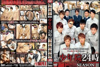[ACCEED] OBSCENE REFORM SCHOOL 24-HOURS 3 (猥褻少年院24時 SEASON III)
