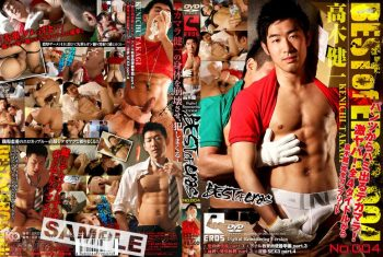 [KO EROS] BEST OF eros No.004 -高木健一-