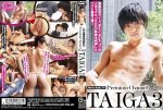 [GET FILM] MEN'S RUSH.TV PREMIUM CHANNEL 34 – TAIGA 3