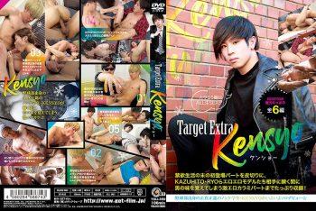 [GET FILM] TARGET EXTRA KENSYO