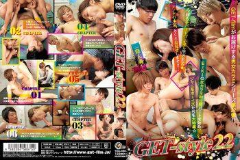 [GET FILM] GET-STYLE 22