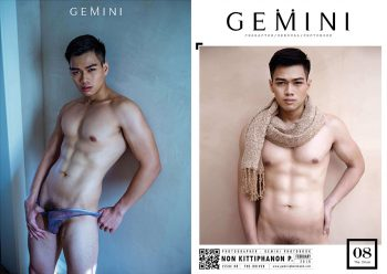 [PHOTO SET] GEMINI 08 – NON KITTIPHANON