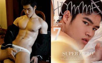 [PHOTO SET] HOMME 07