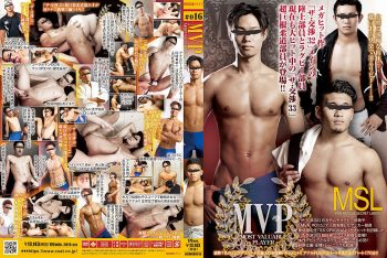[COAT] MVP #016 「MSL -MUSCLE SECRET LIBIDO-」
