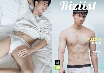 [PHOTO SET] RIZIIST 02 – EARTH