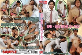 [EROTIC SCAN] LUSTY ERECTION SALARYMEN (淫行・勃起INGリーマン ~ 硬・直・発・情 ~)