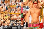 [G@MES HUNK VIDEO] CRUISING HANDSOME HUNTER 15 (CRUISING イケメンハンター!! VOL.15)