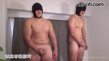 [HUNK-CH] NS-742 – 体育会選抜選手(168cm96kg18歳大学生・175cm82kg19歳)