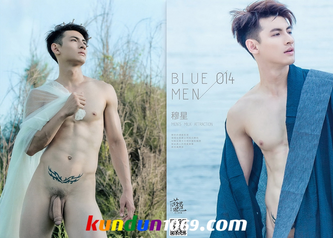 [PHOTO SET] BLUE MEN 014 – MEN'S MILK ATTRACTION