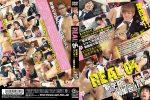 [GET FILM] REAL 4 ~新学期!ブレザー・制服大集合!