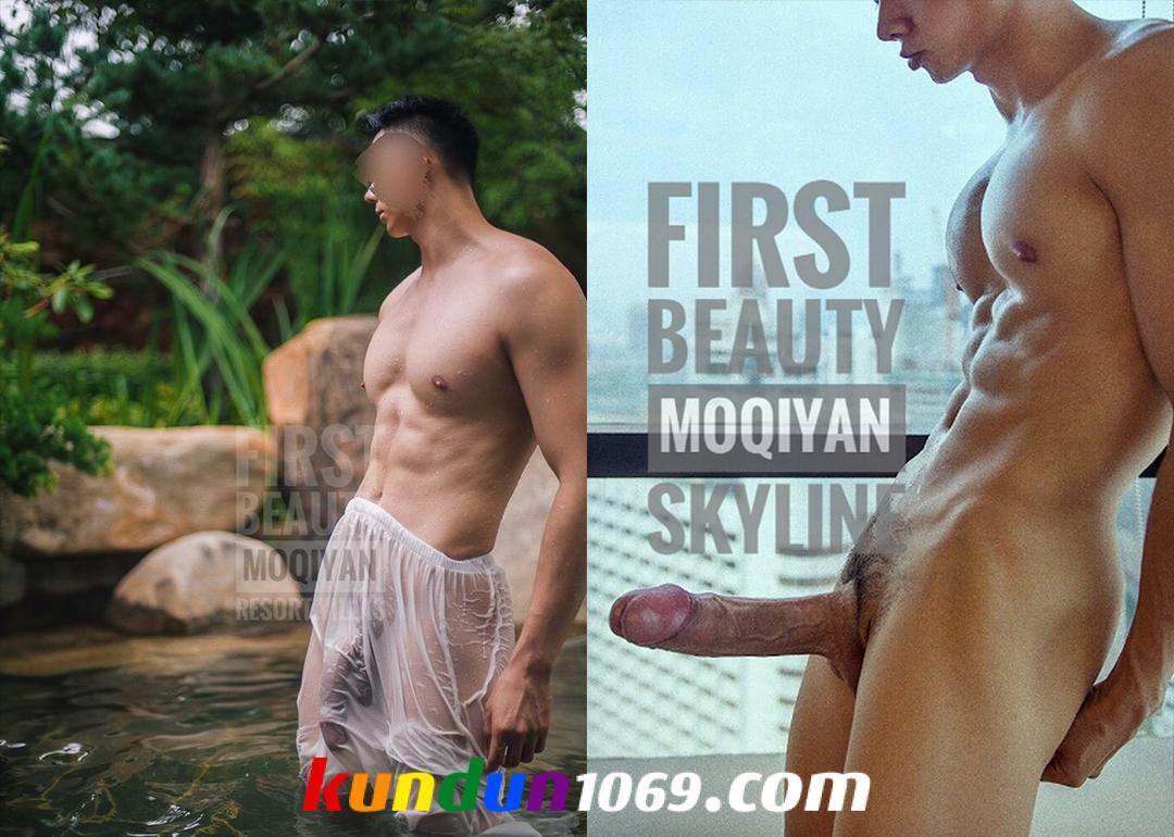 [PHOTO SET] MOQIYAN