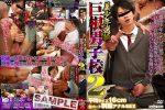 [KO SECRET FILM] WELL-HUNGED BEAUTIFUL BOYS PICKED UP SCHOOL 2 (美少年選抜巨根男子校 2)