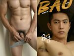 [PHOTO SET] BAO 03 – QUOC DAT -CREAMY BOY-
