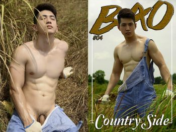 [PHOTO SET] BAO 04 – QUOC DAT -COUNTRY SIDE-