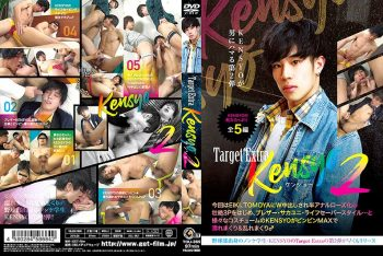 [GET FILM] TARGET EXTRA KENSYO 2