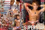 [KO SUPER STAR] THE BEST SUPER STAR -KU-GA-