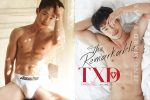 [PHOTO SET] TXD 03 – THE REMARKABLE