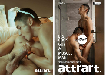 [PHOTO SET] ATTRART 3 – ALI – BIG COCK GUY & MUSCLE MAN