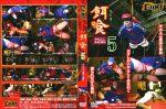 [EJIKI] PREY 5 (餌食 5 ~サカユニ宙吊り責め~)