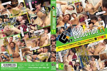 [GET FILM] GET FILM WEB COLLECTION 17