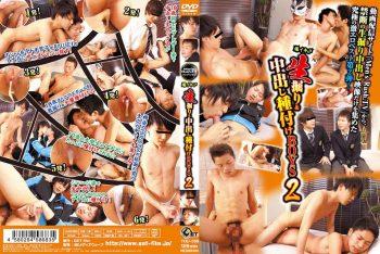 [GET FILM] RAW INSIDE BOYS 2 (MEN'S RUSH.TVコレクション 爆イキ♂生掘り中出し種付けBOYS 2)