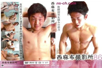 [NISHIAZABU STUDIO] NISHIAZABU FILM STUDIO 86 (西麻布撮影所 86)