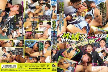 [GET FILM] SEXY SUITS BIZ-STYLE 04 (性感スーツBIZ-STYLE 04)