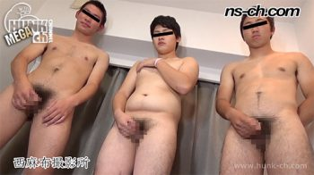 [HUNK-CH] NS-725 – 男経験0の体育会男子(168cm68kg19歳・170cm78kg19歳・176cm70kg19歳)