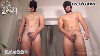 [HUNK-CH] NS-763 – 初登場!覆面野郎(186cm91kg19歳・173cm80kg19歳)