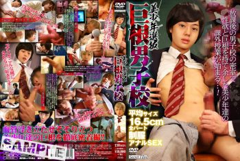 [KO SECRET FILM] WELL-HUNGED BEAUTIFUL BOYS PICKED UP SCHOOL (美少年選抜巨根男子校)
