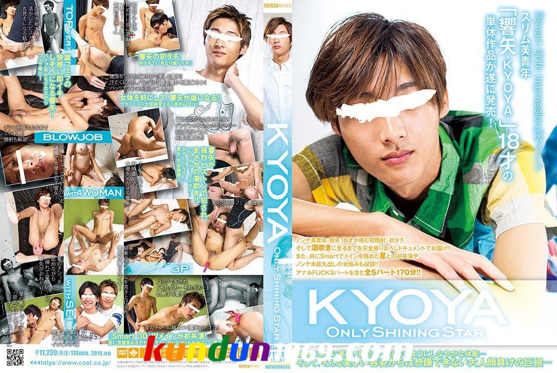 [COAT] ONLY SHINING STAR KYOYA
