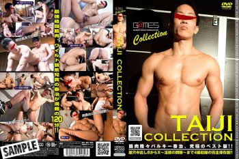 [G@MES wild] TAIJI COLLECTION