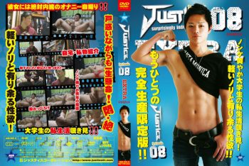 [JUSTICE] JUSTICE 08(3rd) EXTRA