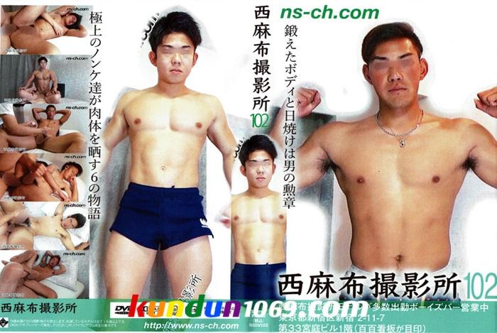 [NISHIAZABU STUDIO] NISHIAZABU FILM STUDIO 102 (西麻布撮影所vol.102)