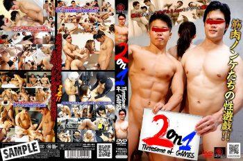 [G@MES URA] 2on1 ~筋肉ノンケたちの性遊戯~