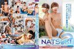 [COAT] ONLY SHINING STAR NATSUKI 2