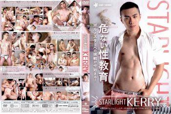 [G-BOT] STARLIGHT KERRY