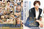 [COAT] BIRTH KENTARO 3 (birth 健太郎 3rd stage)