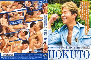 [GET FILM] MEN'S RUSH.TV PREMIUM CHANNEL vol.36 HOKUTO