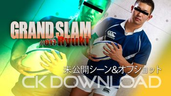 ORWE00080 – 『GRAND SLAM #017 龍騎』未公開シーン&オフショット!!
