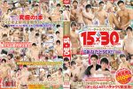 [ACCEED] An independence バーチャルウリセン 15th×30boys