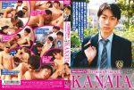[GET FILM] MEN'S RUSH.TV PREMIUM CHANNEL VOL.37 KANATA