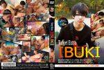 [GET FILM] TARGET EXTRA IBUKI